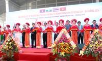 2014年岘港东西经济走廊贸易旅游和投资国际博览会开幕