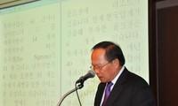 越南旅游论坛在韩国开幕