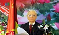 阮富仲出席胡志明国家政治学院传统日65周年纪念仪式