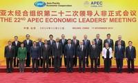 APEC第二十二次领导人非正式会议:同意推进区域经济一体化