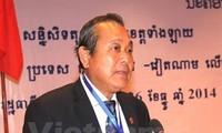 越老柬边境各省法院合作预防和打击跨国犯罪