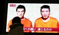 """美日领导人谴责""""伊斯兰国""""组织处决日本人质行为"""
