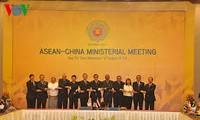 越南跃居中国在东盟的第二大贸易伙伴