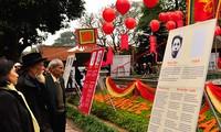 第13届越南诗歌日即将开幕