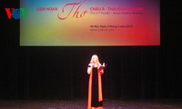 亚太地区诗歌节开幕