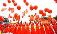 越南诗歌日在河内开幕