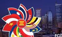 第十九届东盟财长会议在马来西亚开幕