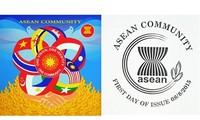 东盟各国共同发行越南人设计的邮票