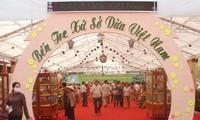 2015年槟知省第4届椰子节举行一系列活动