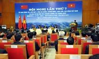 越南北方边境四省与中国广西壮族自治区加强多领域合作