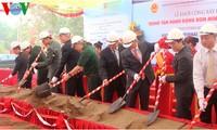 越南国家地雷行动中心动工修建