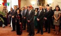 南方完全解放国家统一40周年纪念活动在世界各国举行