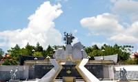 纪念南方解放40周年期间越南举行多项缅怀烈士活动
