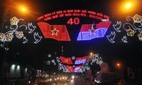 胡志明市市民欢度四三零胜利纪念日
