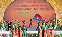 国家统一四十周年纪念活动在越南全国各地举行
