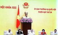 越南国会常委会讨论《全民公投法(草案)》