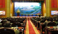 越南愿随时参与联合国维和行动