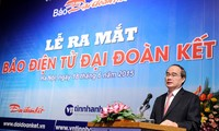 越南祖阵中央机关报大团结报新闻网开通