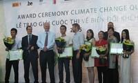 5名越南人在欧盟2015年气候变化竞赛上获奖