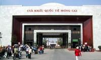 越南芒街国际口岸和中国东兴口岸开关时间增加一个小时