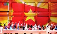 东海海洋经济可持续发展措施座谈会在庆和省举行