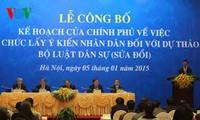 越南政府发布《刑法修正案(草案)》民意征集计划