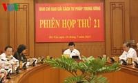 越共中央司法改革指导委员会向两项重要提案提供意见