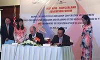 越南和新西兰签署教育合作协议