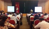 越南建设创新创业生态体系