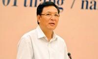 继续改革越南教育培训部门
