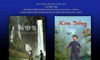 纪念越南八月革命和9.2国庆70周年电影节正式开幕