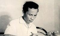 已故资深新闻工作者陈林——越南广播电视业的创始人