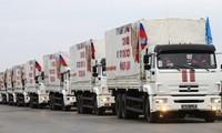 俄罗斯第36支人道主义援助车队启程赴乌克兰