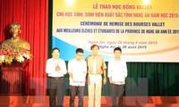 越南科学与教学组织向义安省优秀大中学生颁发瓦莱奖学金