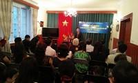 纪念越南外交部门成立70周年的活动在捷克和埃及举行
