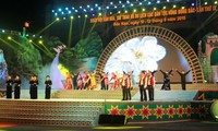 第9次东北地区民族文化体育旅游节开幕