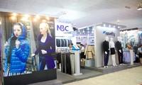 2015年国际服装博览会