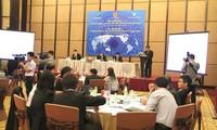 亚太经合组织依靠社区管理自然灾害风险研讨会