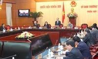 越南13届国会常务委员会41次会议讨论《药品法修正案(草案)》