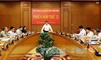 越南国家主席张晋创主持中央司法改革指导委员会第22次会议