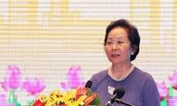 越南国家主席办公厅举行第二次爱国竞赛大会