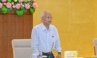 越南国会常委会第41次会议对土地使用和管理进行监督