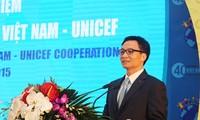 越南与联合国儿童基金会合作40周年纪念大会在河内举行
