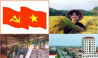 越共十二大文件草案聚焦发展经济措施