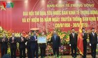 越共中央经济部举行爱国竞赛大会