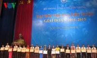 越南全国企业家爱国竞赛运动启动