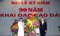 庆祝越南高台教创立90周年