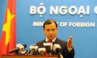 越南强烈谴责在土耳其发生的恐怖袭击事件