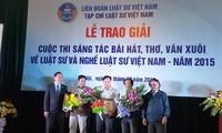 2015年关于越南律师和律师业的写作比赛向9件作品颁奖