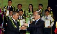 2015年越南优秀农民表彰会在河内举行